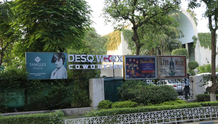 DesqWorx - Club Patio