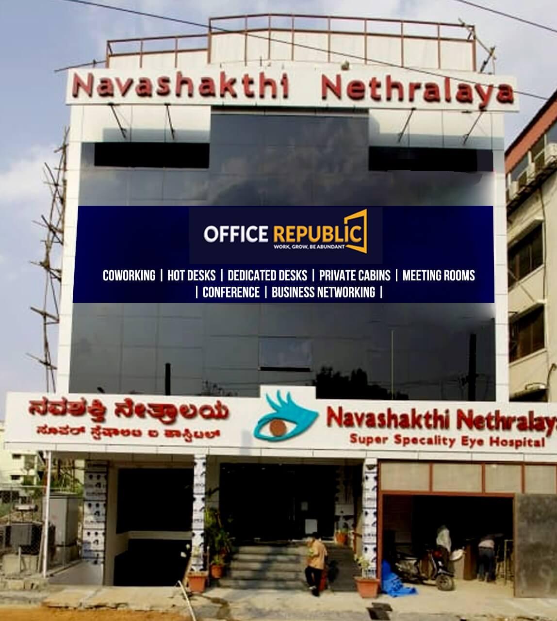 OFFICE REPUBLIC HBR Layout