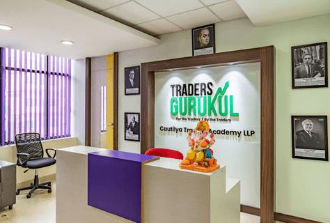 Traders Gurukul